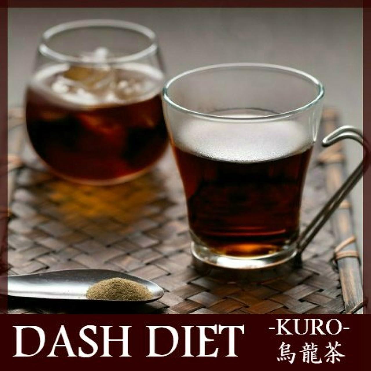 樫の木資本主義悪名高いDASHDIET KURO