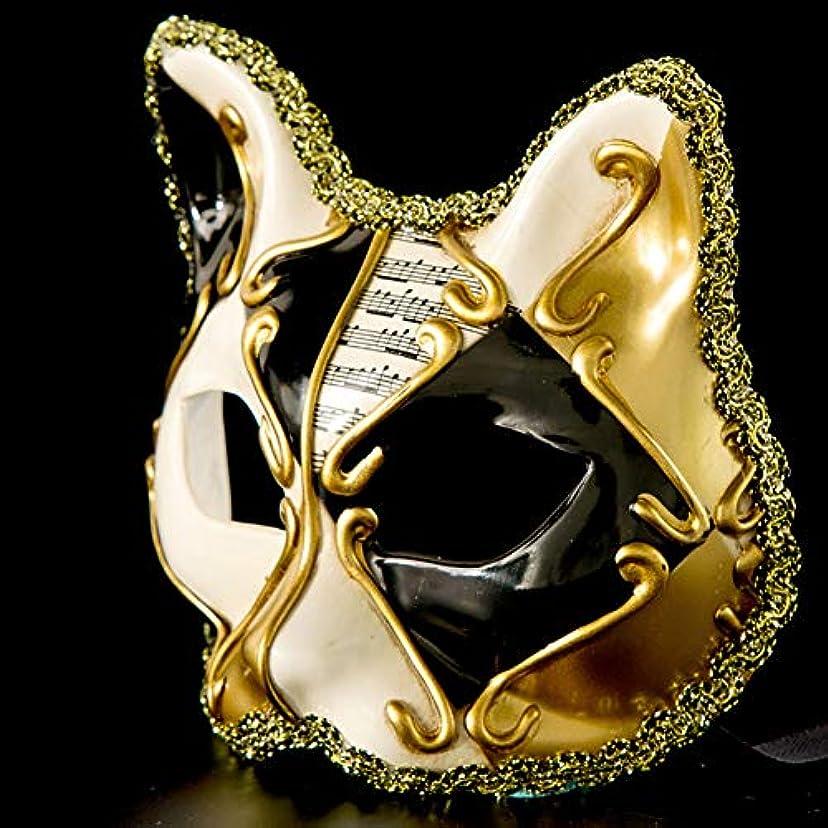 拍手飲料万一に備えてマスクベネチアン子猫マスク子供仮装ボールパーティー,イエロー