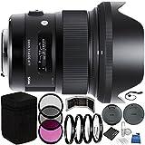 Sigma 24mm f / 1.4DG HSM Artレンズfor Canon EFバンドルwithメーカーアクセサリー&アクセサリキット( 23項目)