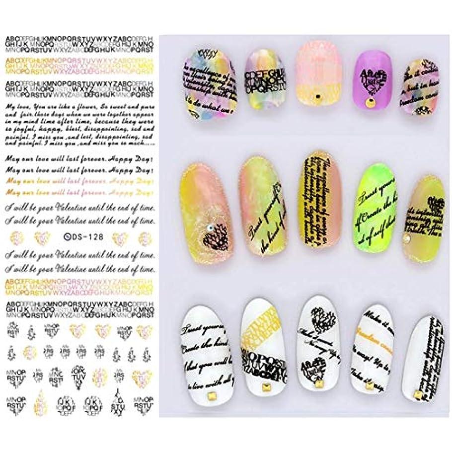 独創的エッセイファランクスCELINEZL CELINEZL DS116-134 5ピース13パターンdiyデザイン美容水転写原宿ネイルズアートステッカーネイルアートデコレーションアクセサリー、ランダムカラー配達、ネイルなし