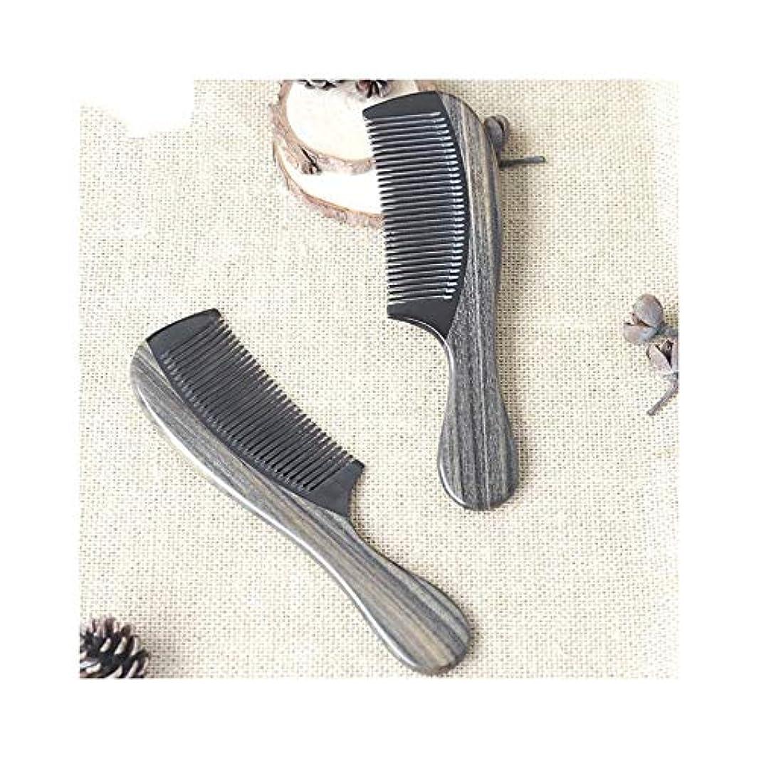 オフ中で適合するFashianホーンくしナチュラルグレイン木製マッサージヘアコーム(ショートハンドル - 標準歯形) ヘアケア