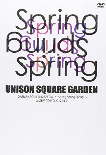UNISON SQUARE GARDEN ONEMAN TOUR2012 SPECIAL~Spring Spring Spring~at ZEPP TOKYO 20120421 [DVD]の詳細を見る