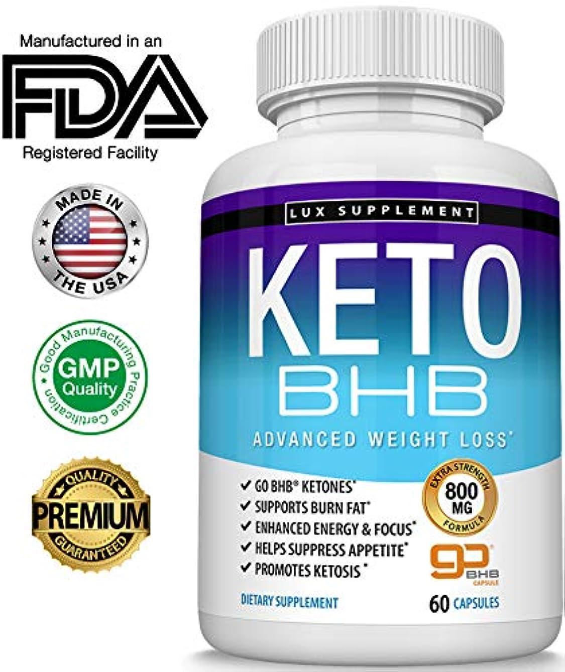 顔料爵形式Lux Supplement ケト BHB Keto Pills Advanced ケトジェニック ダイエット 燃焼系 サプリ 60粒 [海外直送品]