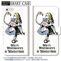 chatte noir Galaxy S8 ケース Galaxy S8 カバー ギャラクシー S8 ケース 手帳型 おしゃれ 不思議の国のアリス アリス チシャ猫 B 手帳ケース SUMSUNG