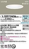 Panasonic LEDダウンライト60形拡散昼白色LGB72920LE1