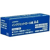 IJロール紙A4 6本 A052J-6