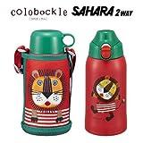 タイガー 水筒 600ml 直飲み コップ 付 2WAY ステンレス ボトル ポーチ付き サハラ コロボックル ウサギ MBR-B06G-AR Tiger