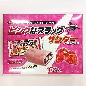 【有楽製菓】【数量限定販売】【北海道限定】ピンクなブラックサンダー プレミアムいちご味 16袋入り