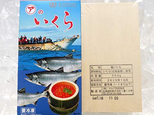 マルア 塩いくら 500g 北海道産