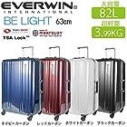 EVERWIN(エバウィン) 157センチ以内 超軽量設計 スーツケース BE LIGHT 63cm 82L 31226 ホワイトカーボン