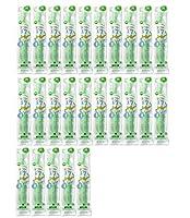 タフト17 25本 オーラルケア 【タフト17/ミディアム 子供】 乳歯列(1~7歳用)こども歯ブラシ便不 グリーン