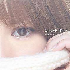藍井エイル「MEMORIA」のジャケット画像