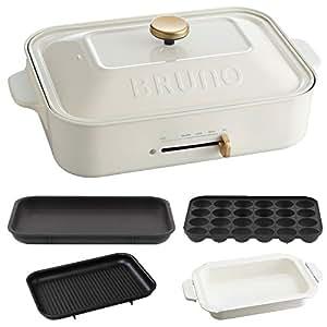 BRUNO コンパクトホットプレート + セラミックコート鍋 + グリルプレート 3点セット (ホワイト)