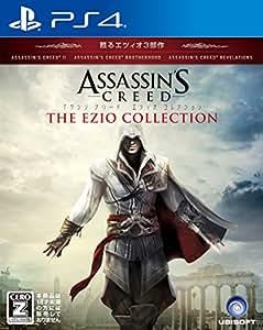 アサシン クリード エツィオ コレクション 数量限定初回特典サウンドトラックCD 付 - PS4