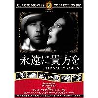Amazon.co.jp: テイ・ガーネット...
