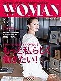 PRESIDENT WOMAN(プレジデントウーマン) 2017年3月号