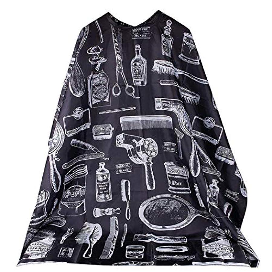 ランタン体系的にラウズPichidr-JP 理髪店や美容室(パターンと黒)、58.27