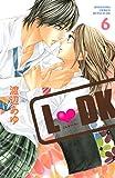 L・DK(6) (別冊フレンドコミックス)