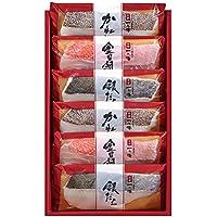 京都老舗の西京漬け 一切包装詰合せギフト【京都一の傳】301 (3種6切)