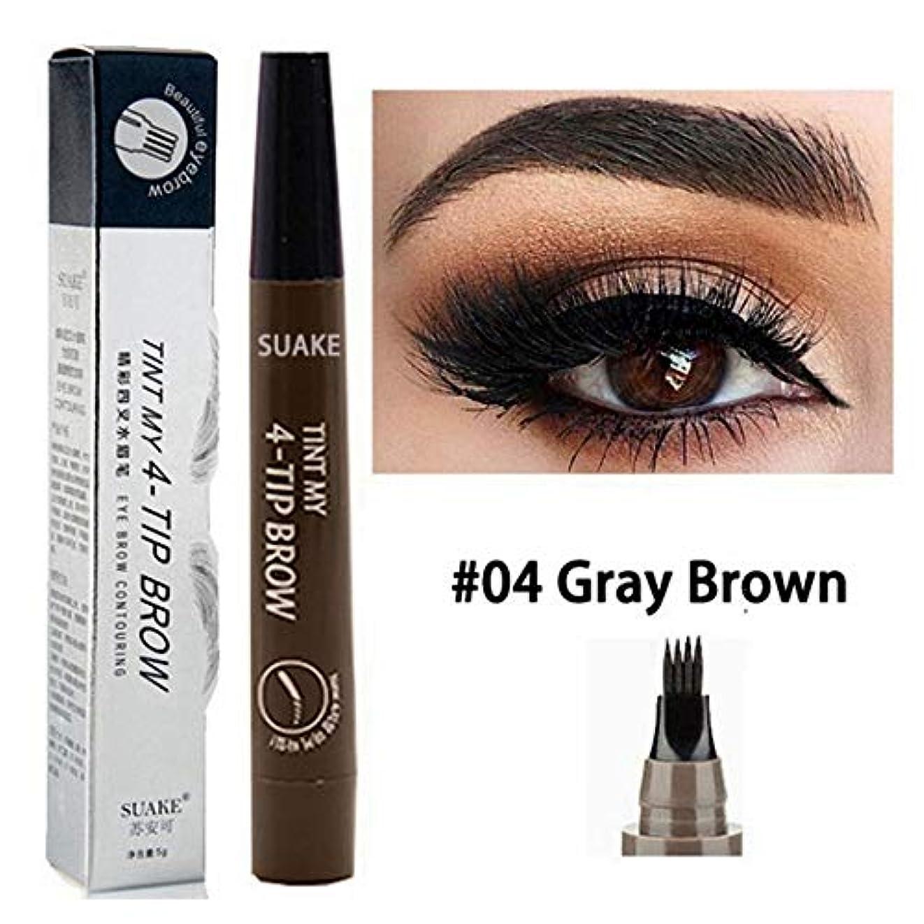 含む頬推測眉ペン防水フォークチップ眉毛タトゥーペンシルロングプロフェッショナルファインスケッチリキッドアイブロウペンシル (グレーブラウン)