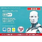 ESET パーソナル セキュリティ 1年1ライセンス(カードタイプ) [シリアルキーのみ] CITS...