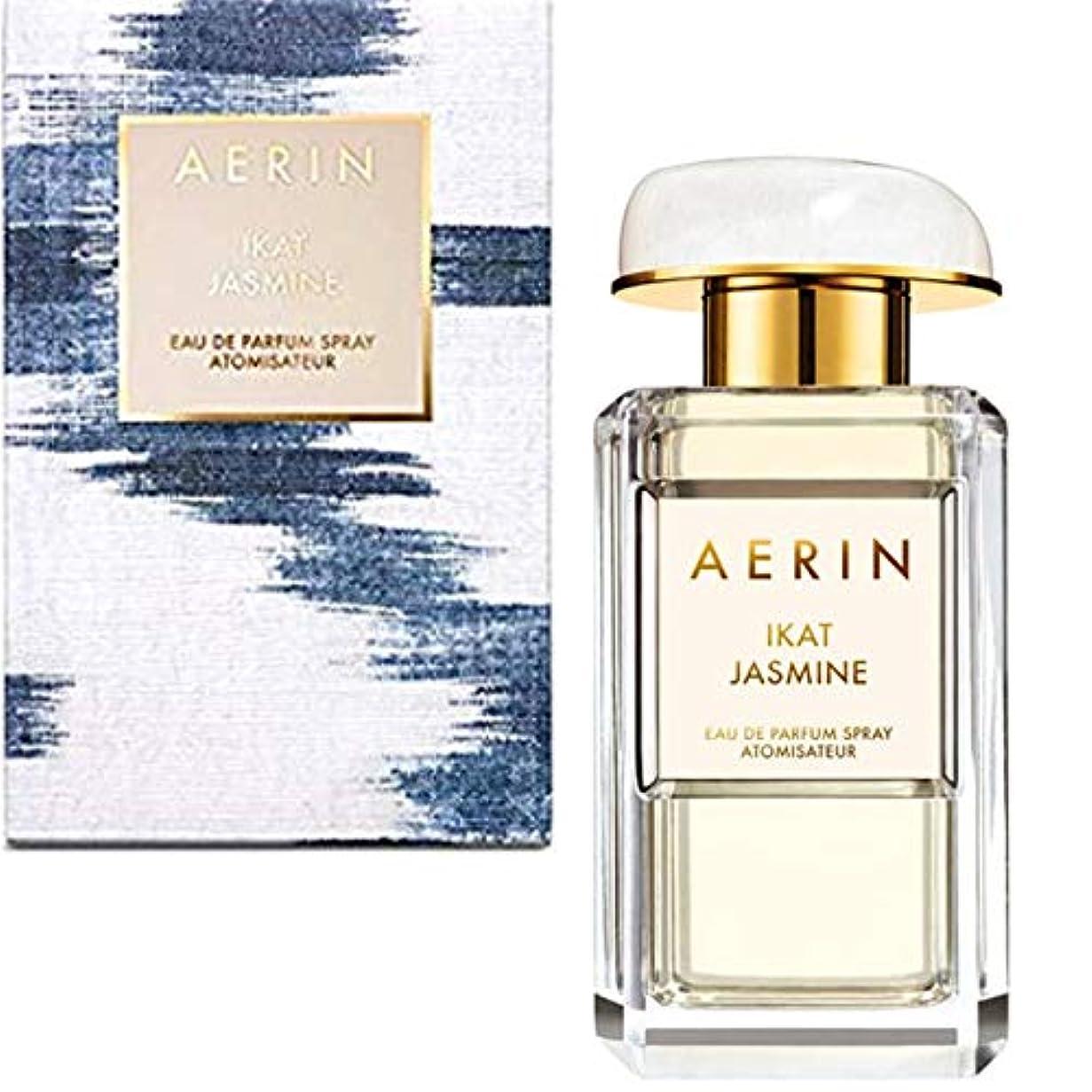 アルカトラズ島バドミントン縁石AERIN 'Ikat Jasmine' (アエリン イカ ジャスミン) 1.7 oz (50ml) EDP Spray by Estee Lauder for Women [海外直送品] [並行輸入品]