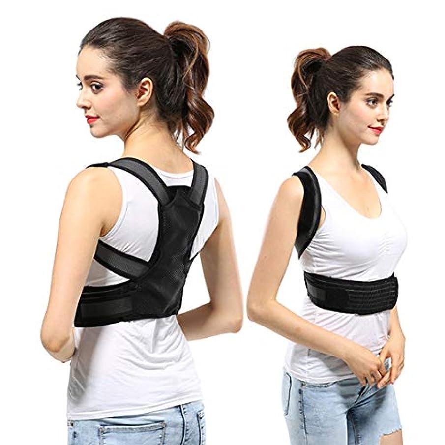誰が消費イディオムバック補正ベルト - サポートアッパーバックと肩 - 男性と女性の姿勢を向上させる - 調整可能 - 5サイズ - 黒と白