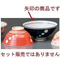 夢しずく青茶碗(大)[ 130 x 58mm ]【 夫婦飯碗 】【 和食器 飲食店 お祝い 夫婦 】