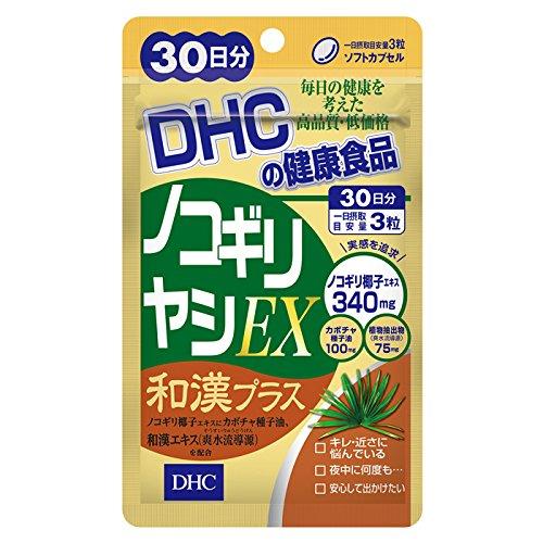 DHC ノコギリヤシEX 和漢プラス 30日分