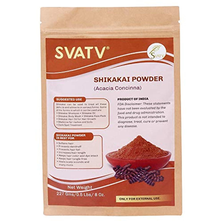 確保するタップ最小化するSVATV :: Shikakai Powder/Acacia Concinna(227g) - ピュアナチュラル抜け毛防止ケミカルSLS PPDフリーソープシャンプーディープクレンジング増粘輝きコンディショナー - かゆみ頭皮シラミ