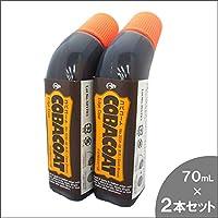 日用品 手芸 クラフト 生地 関連商品 コバコート 70ml 焦茶 2231-02 2本セット
