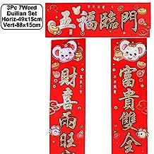 14.5 * 88cm 7-word Duilian Door Couplet Set - Furry Zodiac Mouse (Wu Fu Ling Men)