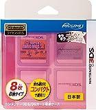 ニンテンドー3DS/DSカード収納ケース カードポケット8 ピンクラメ