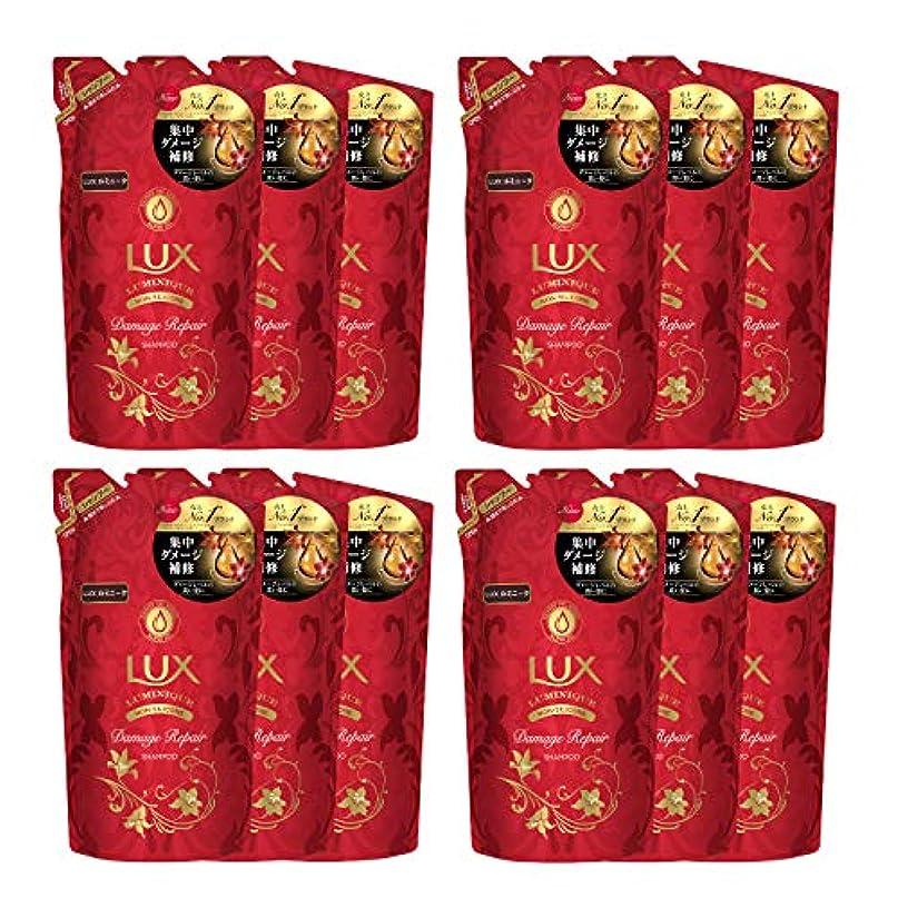 インセンティブリング見込みLUX(ラックス) 【ケース販売】 ラックス ルミニーク ダメージリペア シャンプーつめかえ用 ローズとピーチのデュアルアロマ 350g×12個