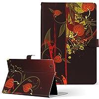 Quatab 01 KYT31 kyocera 京セラ Qua tab タブレット 手帳型 タブレットケース タブレットカバー カバー レザー ケース 手帳タイプ フリップ ダイアリー 二つ折り クール 花 フラワー 赤 レッド quatab01-008653-tb