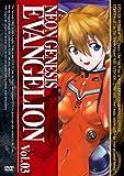 NEON GENESIS EVANGELION vol.03 [DVD] 画像