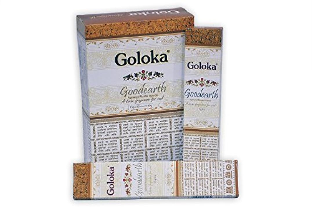 憎しみ勘違いする精度GolokaプレミアムシリーズコレクションHigh End Incense sticks- 6ボックスの15 gms (合計90 gms )