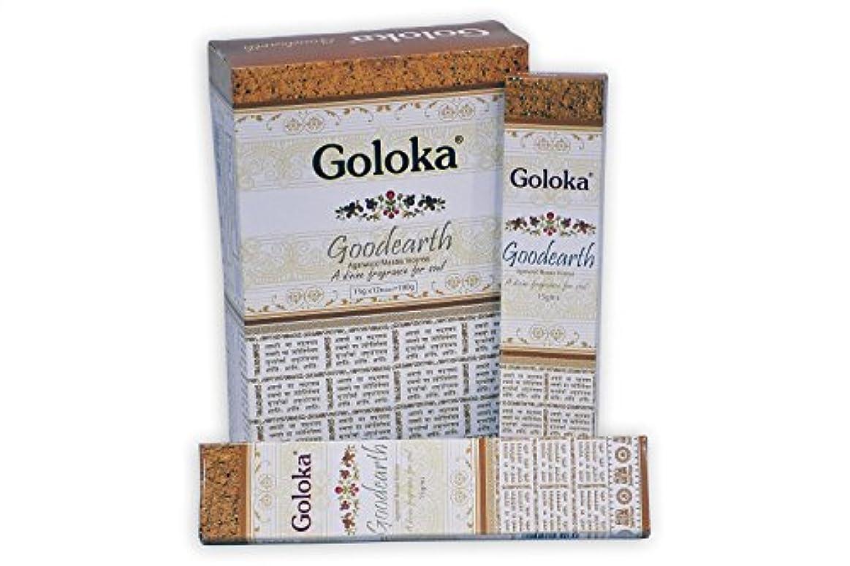 あさり媒染剤感覚GolokaプレミアムシリーズコレクションHigh End Incense sticks- 6ボックスの15 gms (合計90 gms )