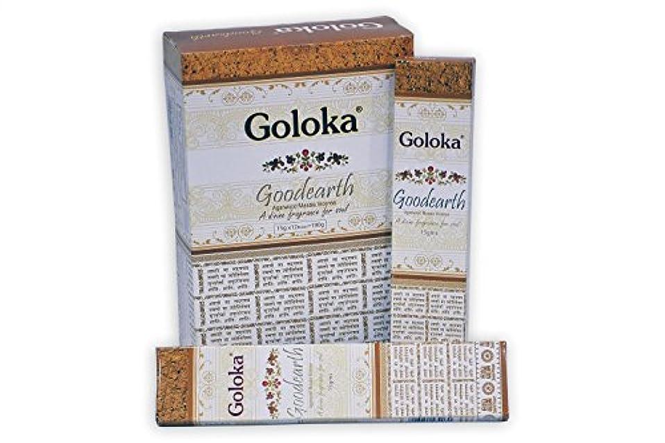 ロケット黒精緻化GolokaプレミアムシリーズコレクションHigh End Incense sticks- 6ボックスの15 gms (合計90 gms )
