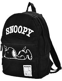 SNOPPY Wファスナー Dパック ネソベリスヌーピー リュック バッグ 立体ロゴ刺繍 スウェット バックパック SPB-643 男女兼用 ag-875500