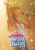 AI NONAKA'S NO TEAR NO LIVE 2008 DVD 画像