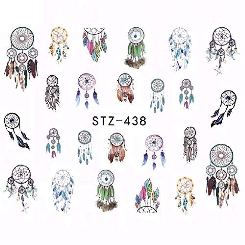 ペルー下に胚SUKTI&XIAO ネイルステッカー ネイルアートタトゥーのヒントDiyネイルツール、Stz438用1シートネイルアート水転写ステッカーデカール