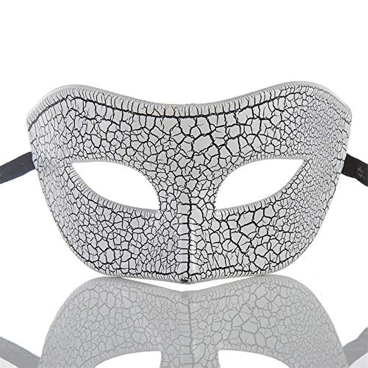 醸造所神知り合いになるダンスマスク ハーフマスク新しいハロウィーンマスク仮装レトロコスプレメイクナイトクラブマスク雰囲気クリスマスお祝いプラスチックマスク ホリデーパーティー用品 (色 : 白, サイズ : 16.5x8cm)