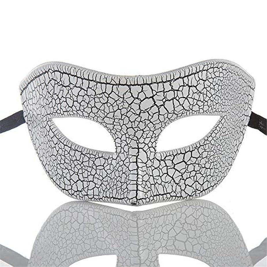 祝う期限何故なのダンスマスク ハーフマスク新しいハロウィーンマスク仮装レトロコスプレメイクナイトクラブマスク雰囲気クリスマスお祝いプラスチックマスク ホリデーパーティー用品 (色 : 白, サイズ : 16.5x8cm)