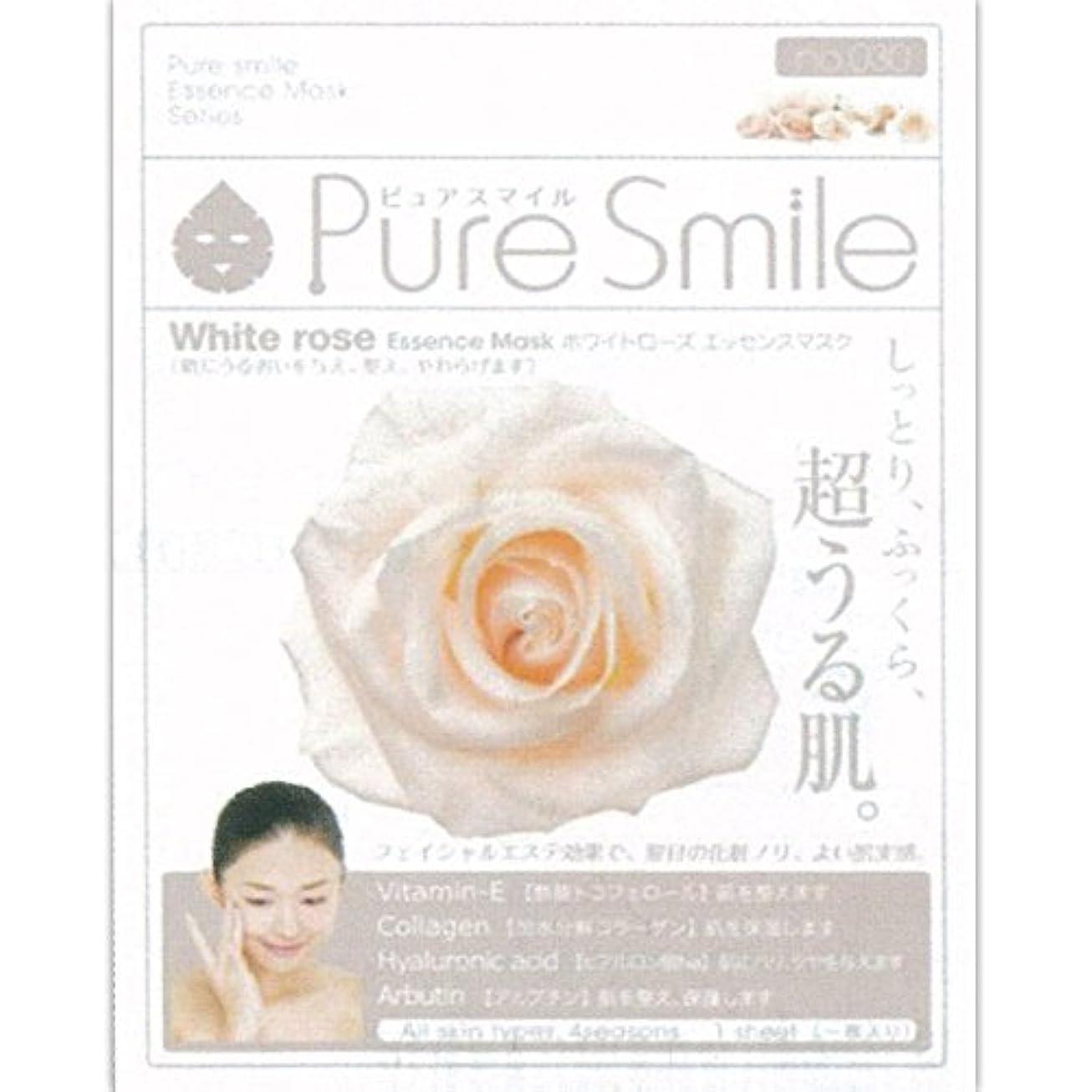 年次透けて見える額Pure Smile(ピュアスマイル) エッセンスマスク 『ホワイトローズ』 FACE-MASK-030