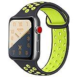 ATUP コンパチブル Apple Watch バンド 42mm 38mm 44mm 40mm、ソフトシリコン交換用リストバンド iWatch Series4/3/2/1に対応、iWatchは含まれていません (42/44 M/L, 04 黒/緑)