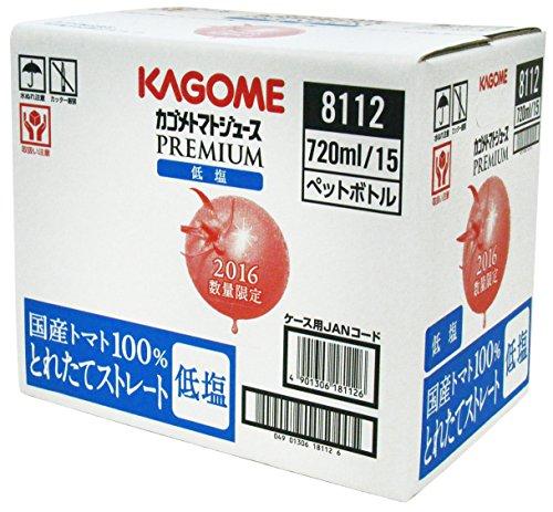 カゴメ トマトジュースプレミアム 低塩 スマートPET 720ml×15本