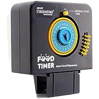 水槽 熱帯魚 金魚 小動物 自動餌やり器 タイマー式 (T-8800)