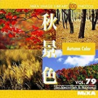 MIXA Image Library Vol.79「秋景色」