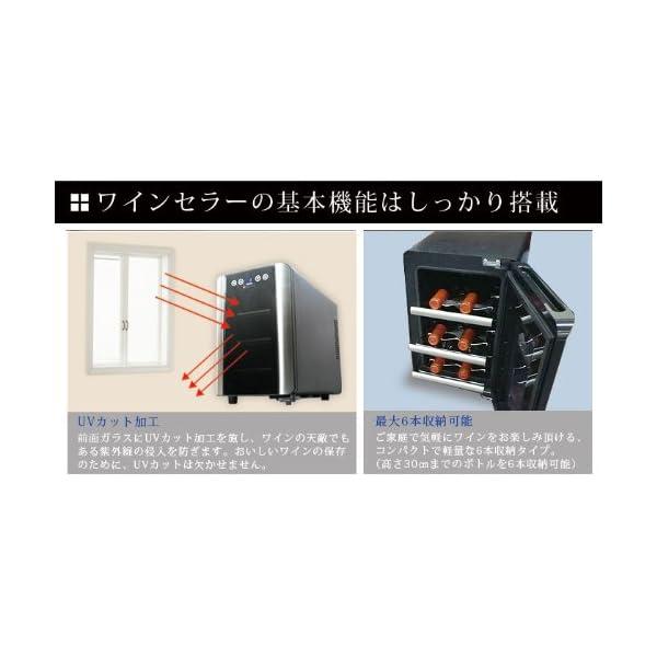 +LOUNGE タッチパネル&UVカット仕様 ...の紹介画像6